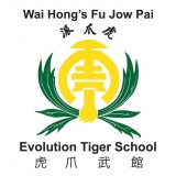 EVOLUTION TIGER SCHOOL