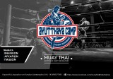 AYUTTHAYA CAMP THESSALONIKI-MUAY THAI