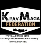 CRETE KRAV MAGA FEDERATION - TACTICAL FITNESS CLUB