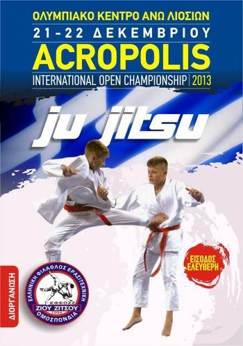 H κατάταξη των συλλόγων στο Acropolis International Ju-Jitsu Open Championship 2013