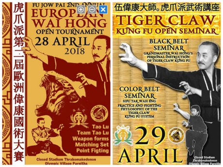 European Wai Hong Tournament και Tiger Claw Kung Fu Open Seminar