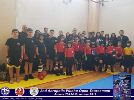 Το Choy Lee Fut στο 2nd Acropolis open Wushu Tournament